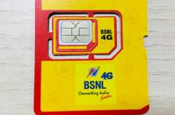 BSNL Users Might Face Network Issues Due to Delay in Payment to Infrastructure Providers