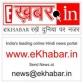 Ekhabar Media