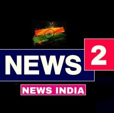 News2news India