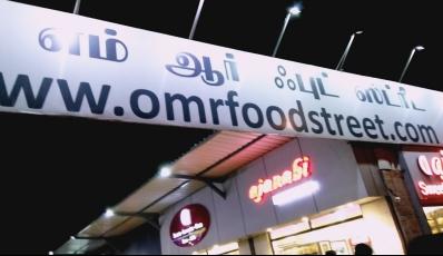 Chennai's Very Own Food Street