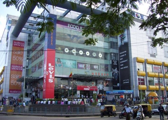 Top 10 Malls In Bangalore | Best Malls In Bangalore | Bangalore Malls