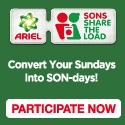 Sons #ShareTheLoad