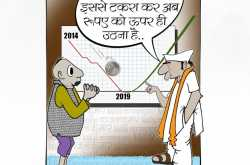 कार्टून :- रूपए पर न्यूटन का तीसरा फ़ंडा लगने वाला है