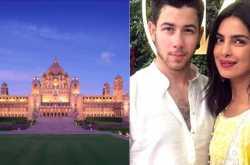 जोधपुर का इस महल में होंगे प्रियंका चोपड़ा और निक जोन्स के फेरे - फाडू पोस्ट