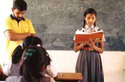 बचपन और कविताएँ : कार्यशाला के कुछ नोट्स