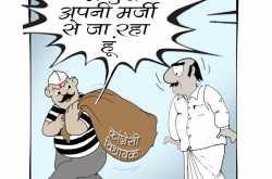 कार्टून :- कर्नाटक संगीत