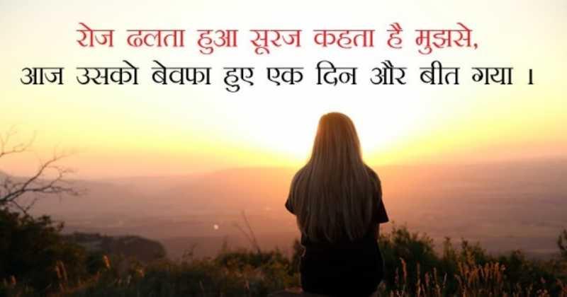 Pramendra Pratap Singh Blogs हनद म 1 लइन