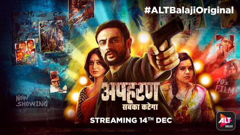 ''ALTBalaji's New Show Apharan's Trailer To Be Used In Haryana's Tourism Video'', Says Haryana Chief Minister