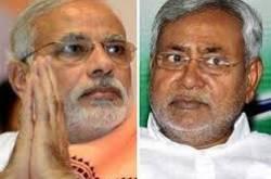 #BiharResults