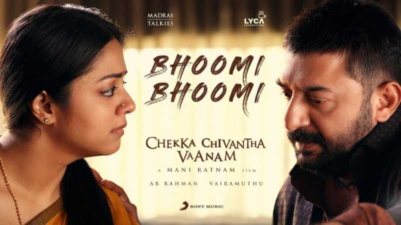 [Chekka Chivantha Vaanam - CCV] Bhoomi Bhoomi - Lyrical Delights