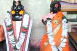 महिपती Mahipati