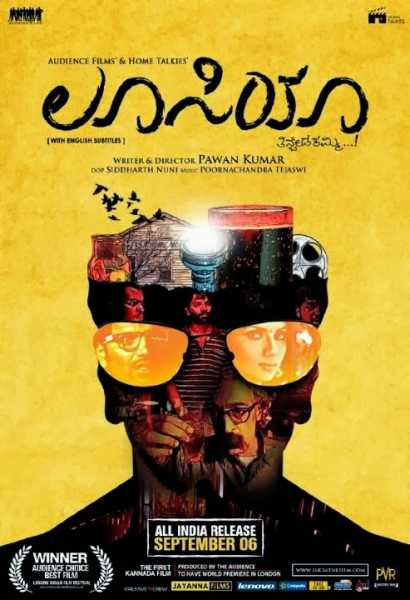 [Movie Review] Lucia (Kannada) : New Age Cinema
