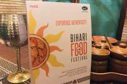 'Ohris Rubaiyat' hosting 'Bihari Food Festival'!