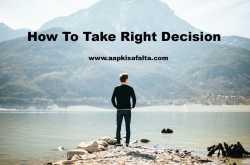 सही निर्णय लेने का बेस्ट तरीका right way to decision making - aapki safalta