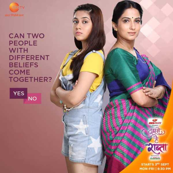 Laxmi Blogs \'Tujhse Hai Raabta\' Serial On Zee Tv Plot Wiki,Cast