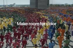 [Tech Ad-ons] Color Flood: A Flood Of Disappointment!