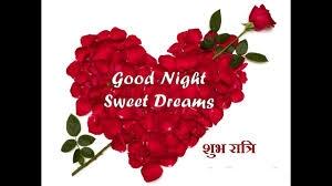Shiva Pankaj Sarma Blogs 100 Free Hd Download Of Good Night