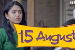 15th august movie on netflix   cast, plot, review   2019
