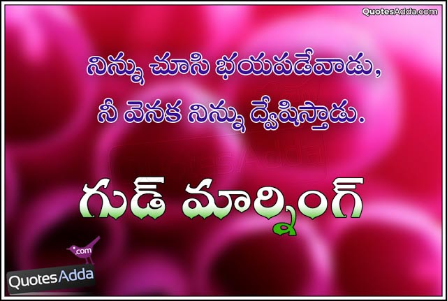 The Best And Most Comprehensive Good Morning In Telugu Quotes