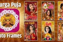2018 durga puja photo frames in bengali language, mahalaya to bijaya dashami photo frames