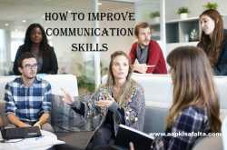 21 effective communication skills कम्युनिकेशन स्किल्स कैसे बढ़ाएं? - aapki safalta