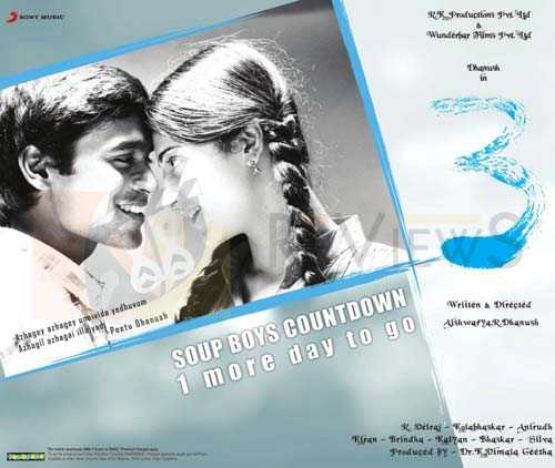 521 tamil mp3 songs: 3 movie mp3 songs download.