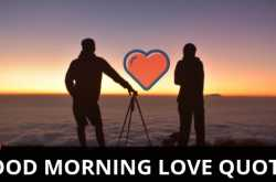 40+ famous good morning love quotes or messages | best for lover & beloved