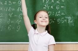 50+ बच्चों के लिए मजेदार गणित की पहेलियां व उत्तर | Maths Paheli In Hindi For Kids
