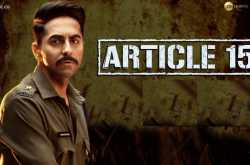 6 noteworthy moments from article 15 - the common man speaks