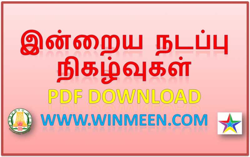 Winmeen Blogs 7th September Tnpsc Current Affairs Pdf