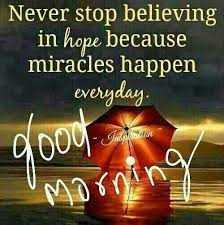 Shiva Pankaj Sarma Blogs 99 Good Morning Images With Quotes