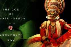 a book review - the god of small things - by arundhati roy