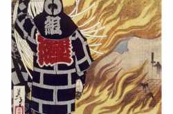 A Dress that killed 100,000 people.-The evil kimono