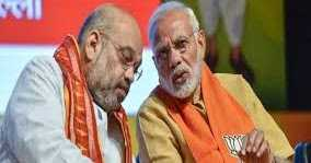 "A Salute To ""ModiShah Gathbandhan"""