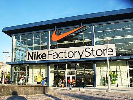 AMF Pensionsforsakring AB Decreases Holdings In Nike Inc (NYSE:NKE)
