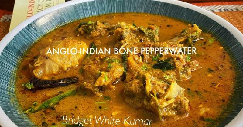 ANGLO-INDIAN BONE PEPPERWATER
