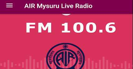 Alokesh Gupta Blogs All India Radio Mysuru (FM 100 6) Launches