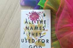 all the names they used for god - anjali sachdeva