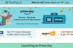 amazon prime day sale : 16 - 19 july, 2018 - know more