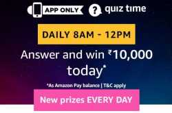 amazon quiz 25 march 2019 answers today - win rs.10000 | tophunt