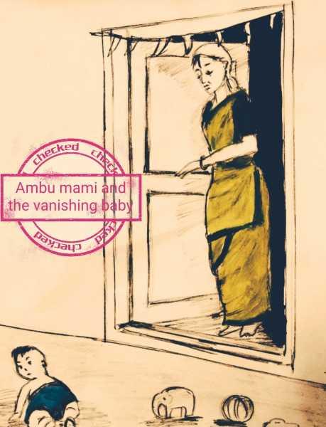 Ambu Mami & The Vanishing Baby - THE LAV MUSE