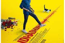 andhadhun ending explained - what really happened