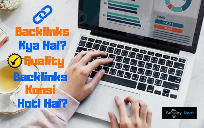 Backlinks Kya Hai Aur Quality Backlinks Konsi Hoti Hai?