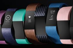 Best Fitness Bands under 5000 Rs. in India 2018 - ModernMonkk