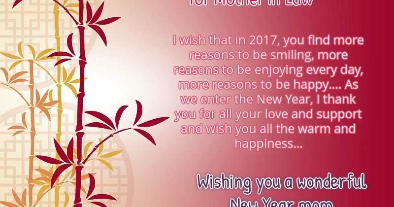best messages to wish happy new year 2017 for dearest mother in law