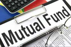 best type of mutual fund to invest in for a beginner | mutual fund