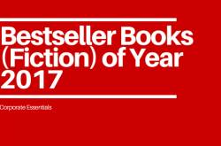 bestseller books of 2017 (fiction)… none of them could be missed