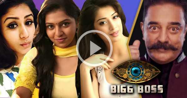 Felix B Blogs Bigg Boss Tamil 2 Contestants [ Official
