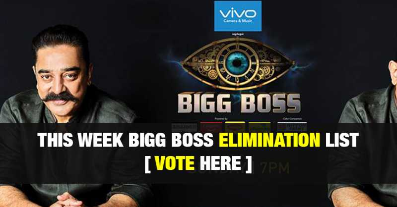 Felix B Blogs Bigg Boss Vote (Online Voting) Season 2