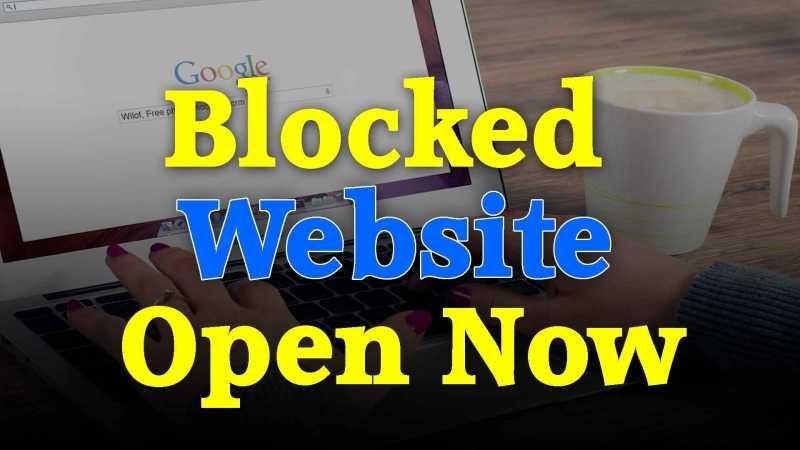 Block Website Ko Kaise Khole ? हिंदी में जाने